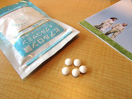 キューピー ヒアルロン酸&グルコサミン