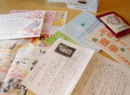 世田谷自然食品 グルコサミン&コンドロイチン 商品詳細
